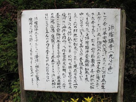 木津川 062