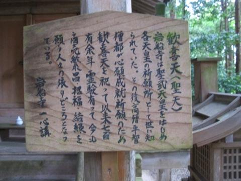 木津川 087