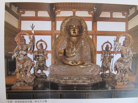 木津川 116