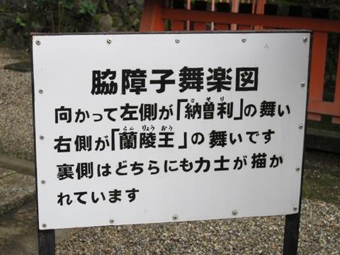 木津川 106