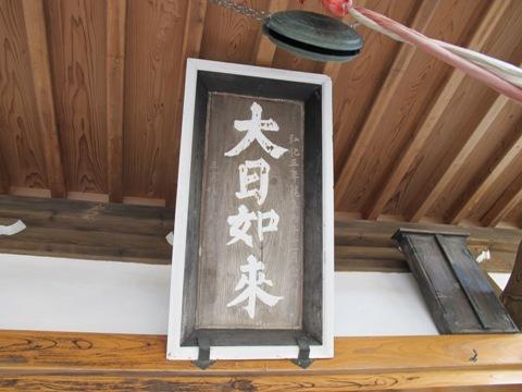 櫛田・南山城 029