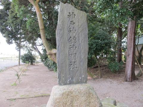 櫛田・南山城 038