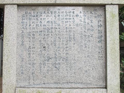 櫛田・南山城 043