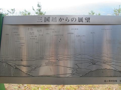 櫛田・南山城 057