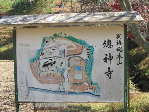 櫛田・南山城 101
