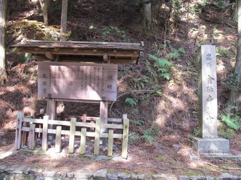 櫛田・南山城 121