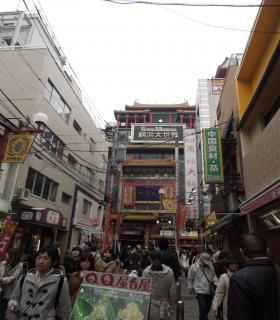 中華街横浜