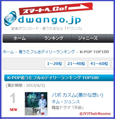 dwango-20130603-2.jpg