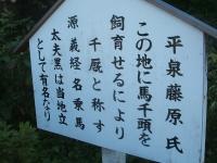 2014-09-19-004.jpg