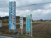 2014-11-16-001.jpg