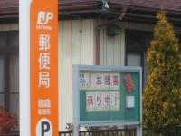 2014-11-16-006.jpg