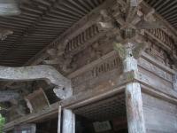 中尊寺リハビリの菊祭り&紅葉2014-11-10-030