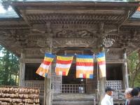 中尊寺リハビリの菊祭り&紅葉2014-11-10-027