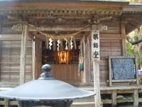 中尊寺リハビリの菊祭り&紅葉2014-11-10-050