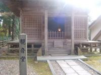 中尊寺リハビリの菊祭り&紅葉2014-11-10-054