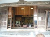 中尊寺リハビリの菊祭り&紅葉2014-11-10-083