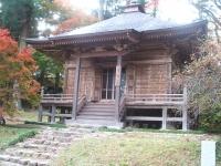 中尊寺リハビリの菊祭り&紅葉2014-11-10-150