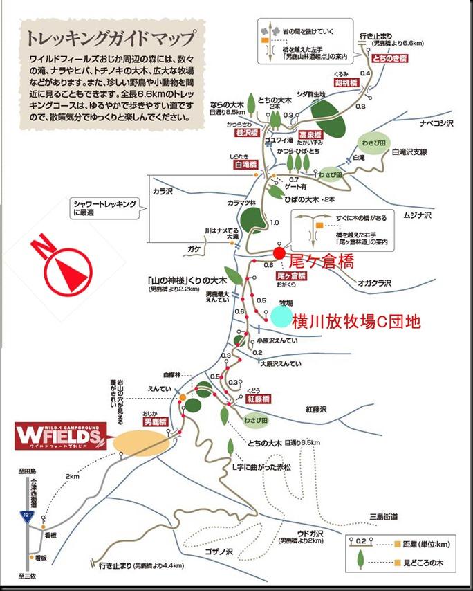 おじか-トレッキンングマップ01