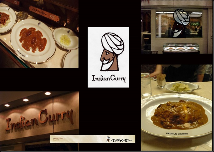 丸の内-インディアンカレー