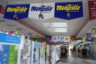 モンテ山形02
