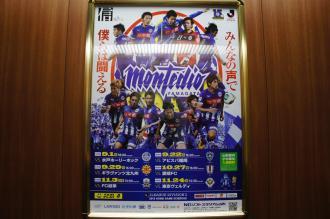 モンテ山形01