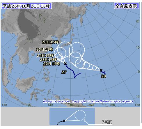 台風5日間予想1021