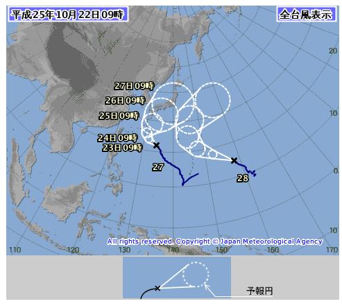 台風5日間予想1022