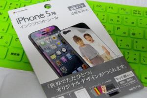 iPhone5シール