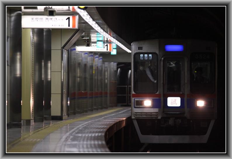 IMG_0057.jpg