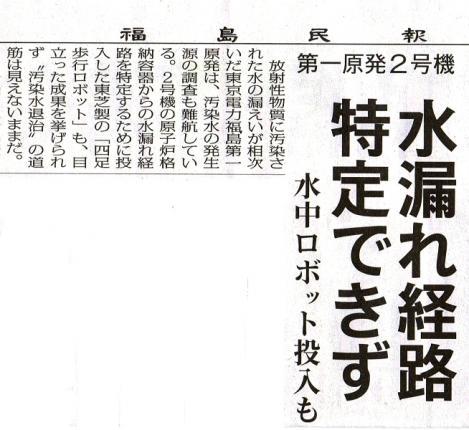 CCF20130421_00000.jpg