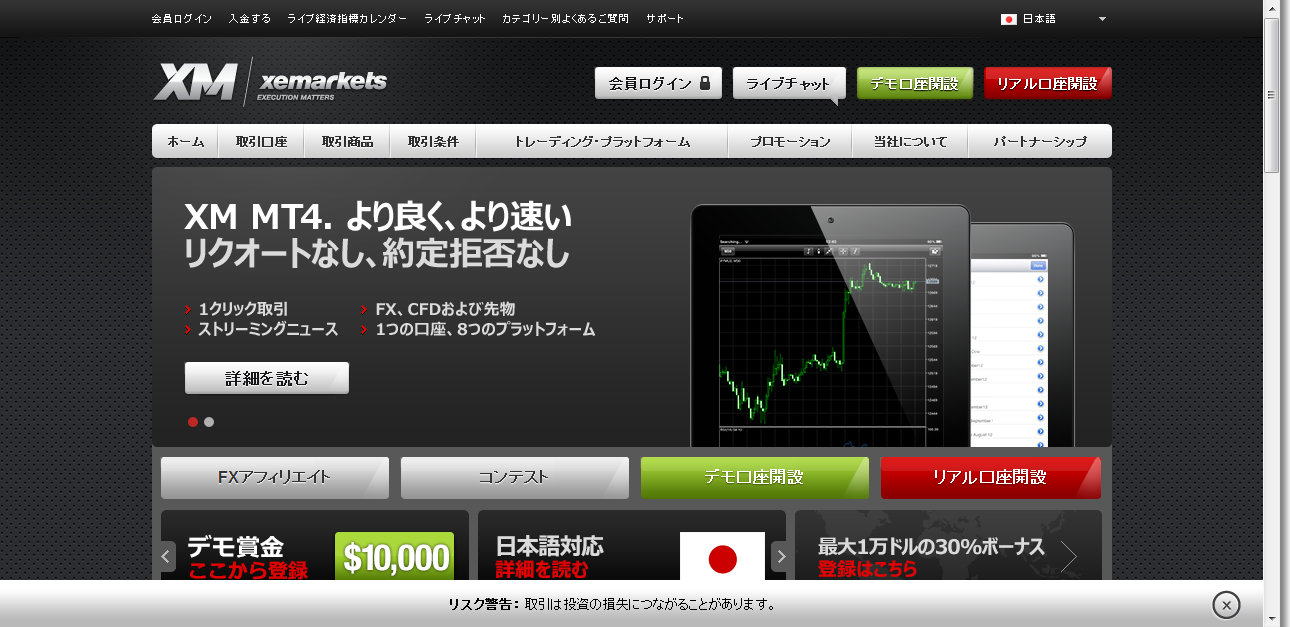 Tadawul fx review forex peace army