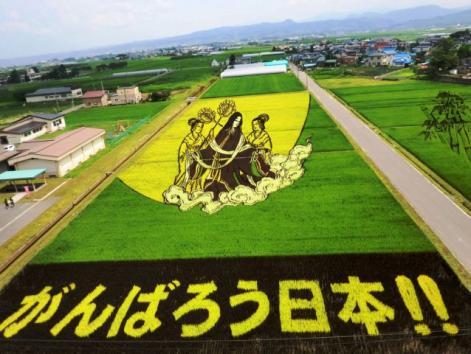 tanbo-art-001.jpg