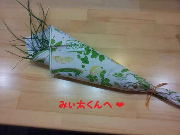 みぃ太猫草花束