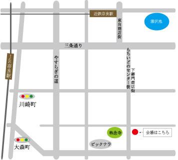 N様邸地図