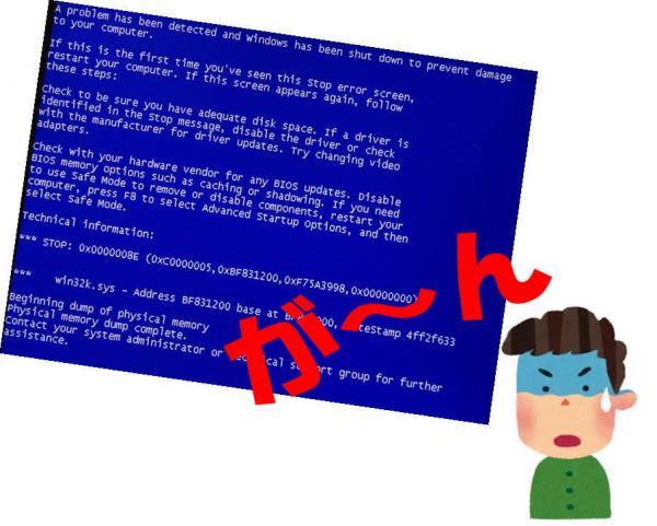 1_convert_20130831171230.jpg