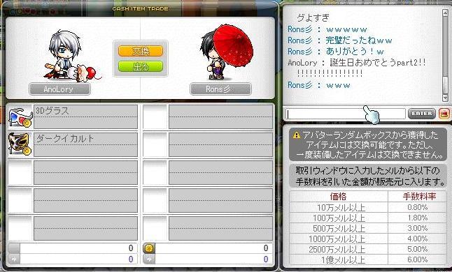 Maple130610_171504.jpg