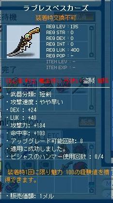 Maple130611_120210.jpg