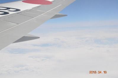 20130419_空港