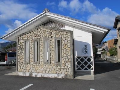道の駅『菰野』