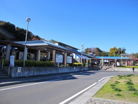 道の駅『月見の里 南濃』