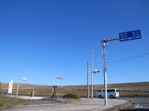 道の駅『クレール平田』そば