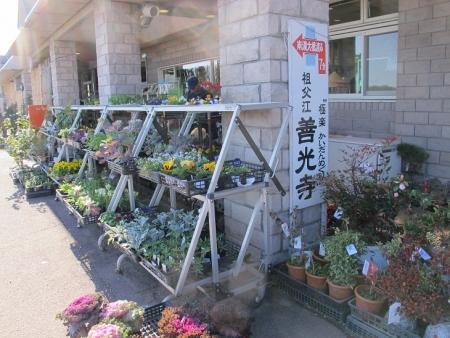 道の駅『クレール平田』