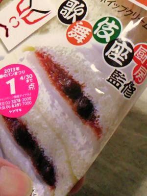 ランチ・豆大福4