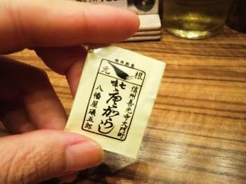 2013.8.15 セントレア・お昼・三和4