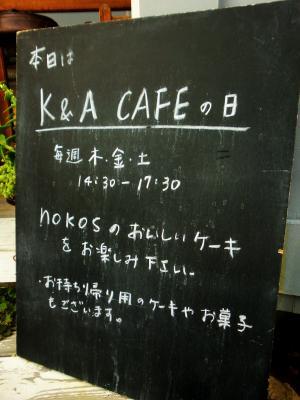 K&A 8.15
