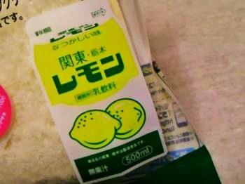 ランチ・レモンクリーム2