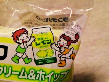 ランチ・レモンクリーム3