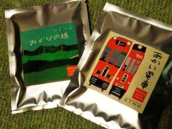 8.25 KINO ドリップコーヒー