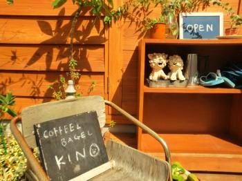 9月KINO工房販売2