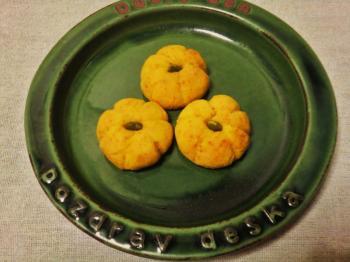 つくりて 10月 かぼちゃのクッキー